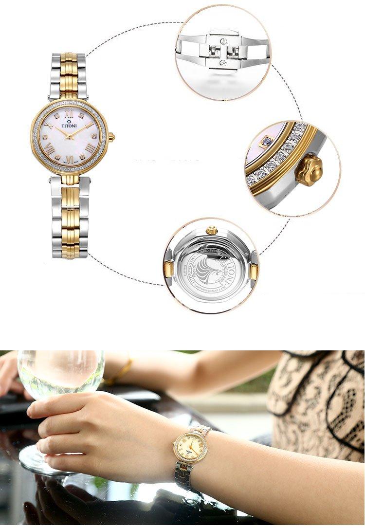 梅花titoni手表专场 梅花 优雅伊人系列石英女表tq42938sydb549  品牌图片