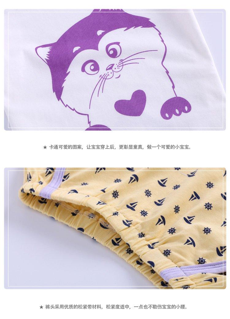 女童夏季可爱猫咪拼接袖套