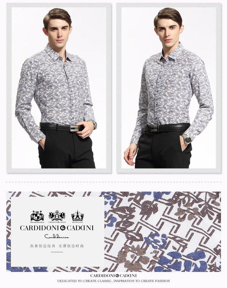 男款时尚花纹长袖休闲衬衫