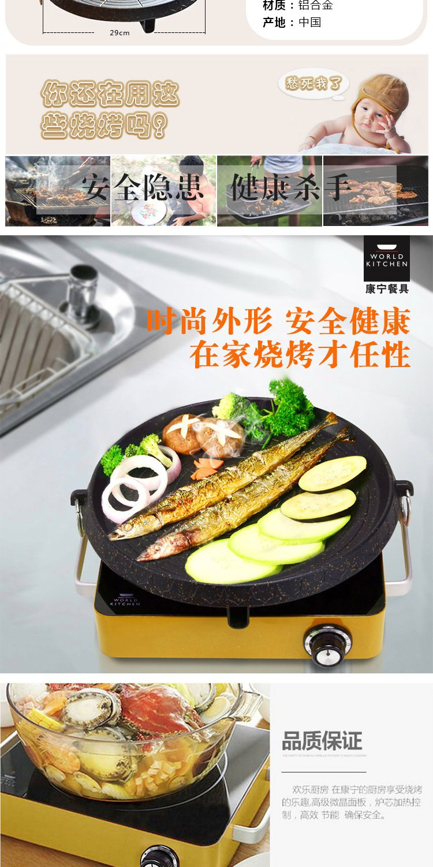 晶彩电陶炉康宁透明锅2.25l送小区烤盘室内设计图片