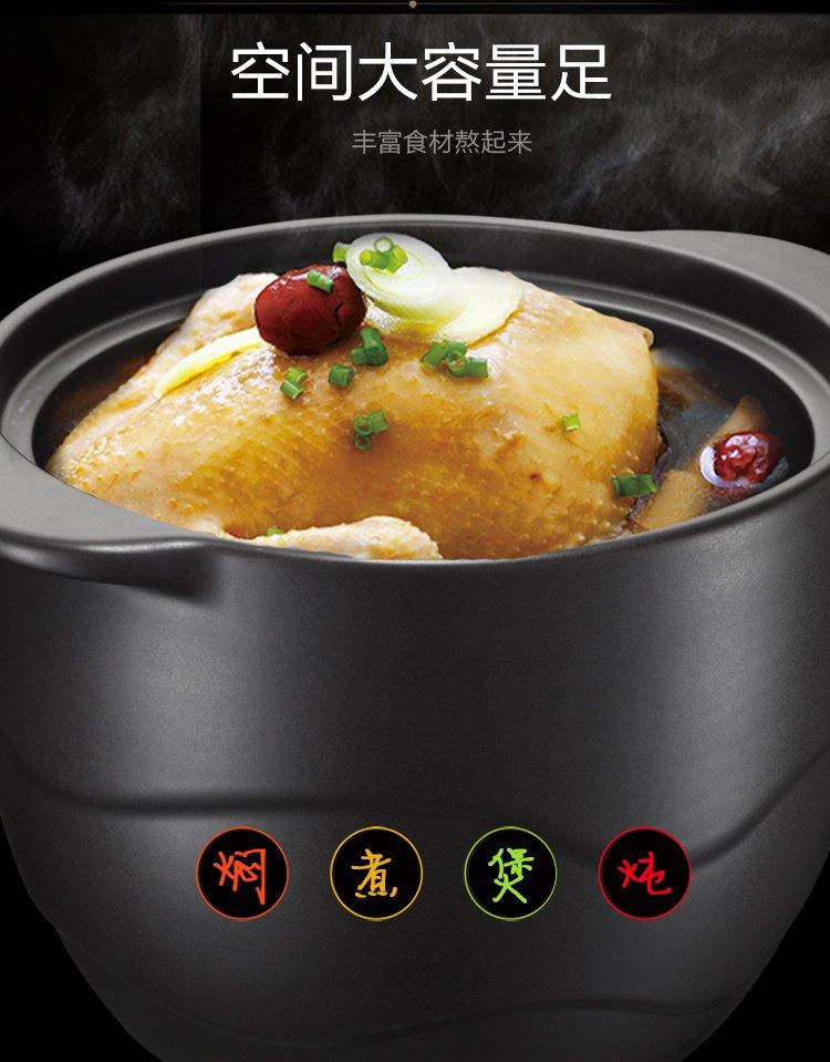 爱仕达 韩式彩色陶瓷煲砂锅煲汤2.5l耐高温 玫瑰花煲盖