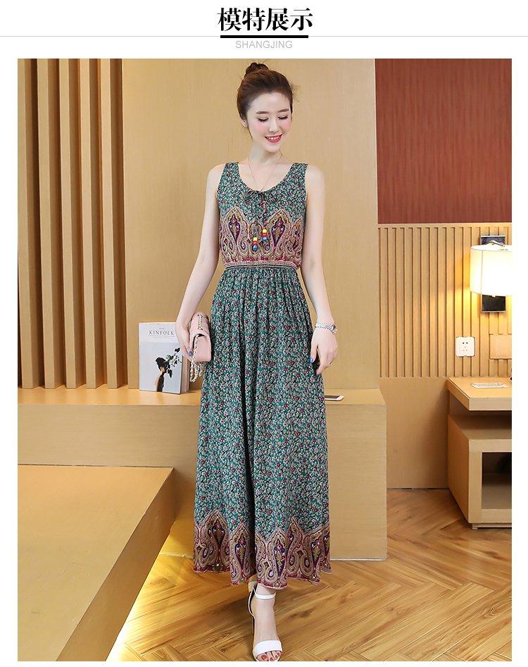 连衣裙拼接绿