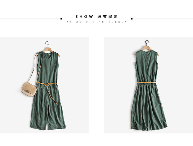 女装夏季连体裤墨绿色