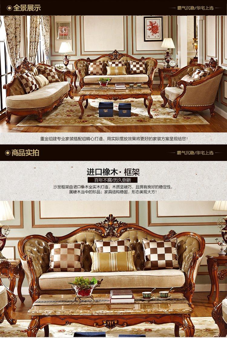【小美式】进口橡木头层牛皮沙发1+贵+3浅棕色