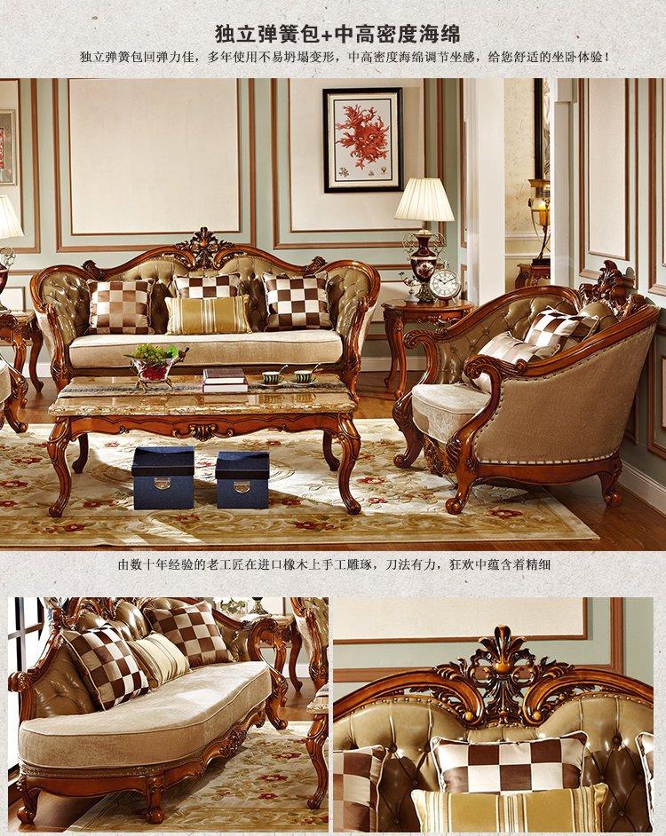 名象家具直发货 【小美式】进口橡木头层牛皮沙发1 贵 3浅棕色  品牌