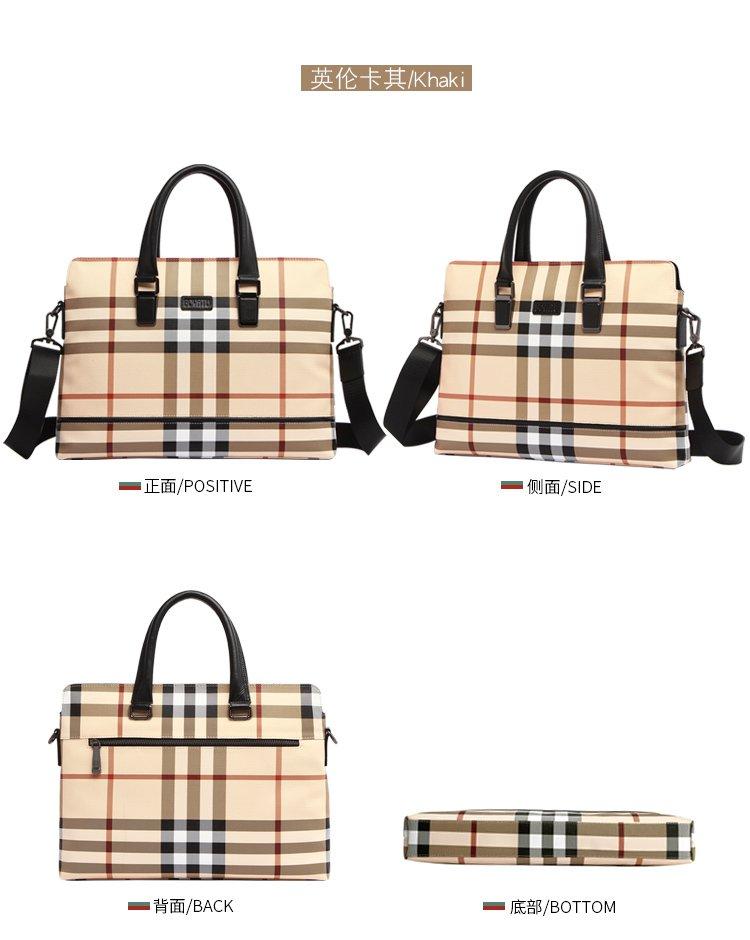 包 包包 挎包手袋 女包 设计 矢量 矢量图 手提包 素材 750_940 竖版