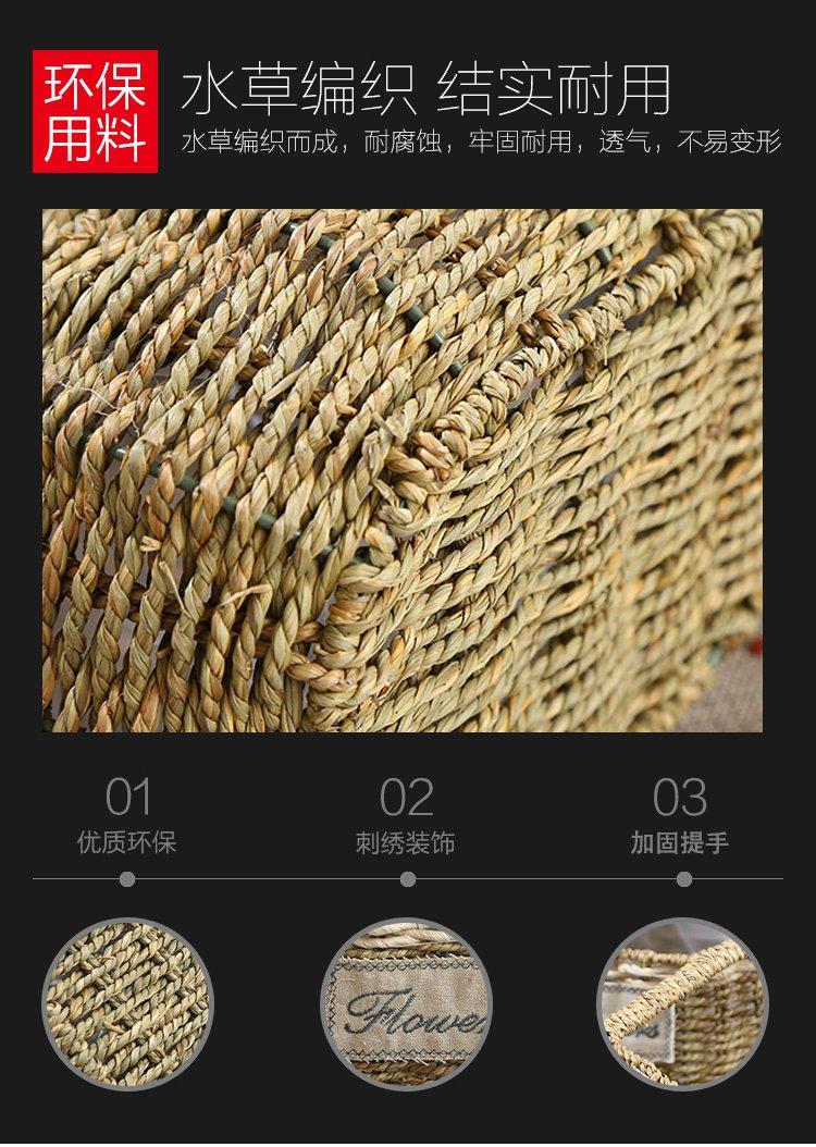 美式创意手工编织花篮 手提式