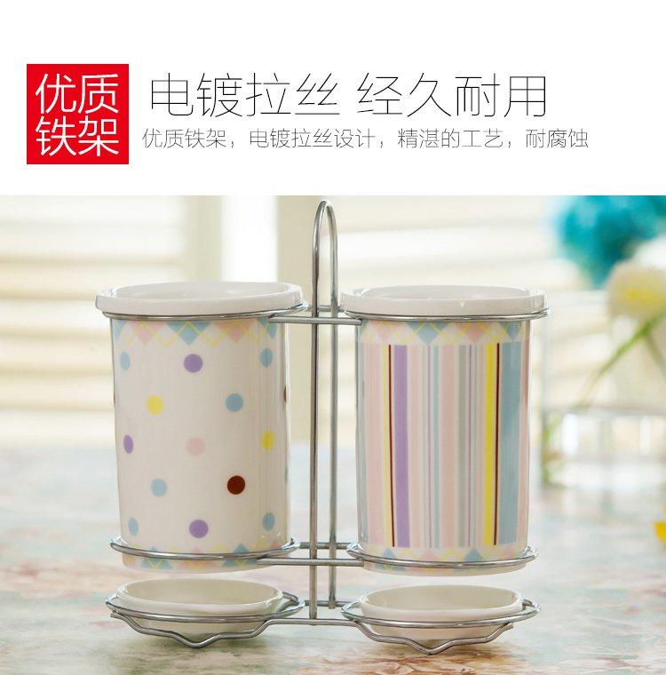 现代简约创意陶瓷筷子筒