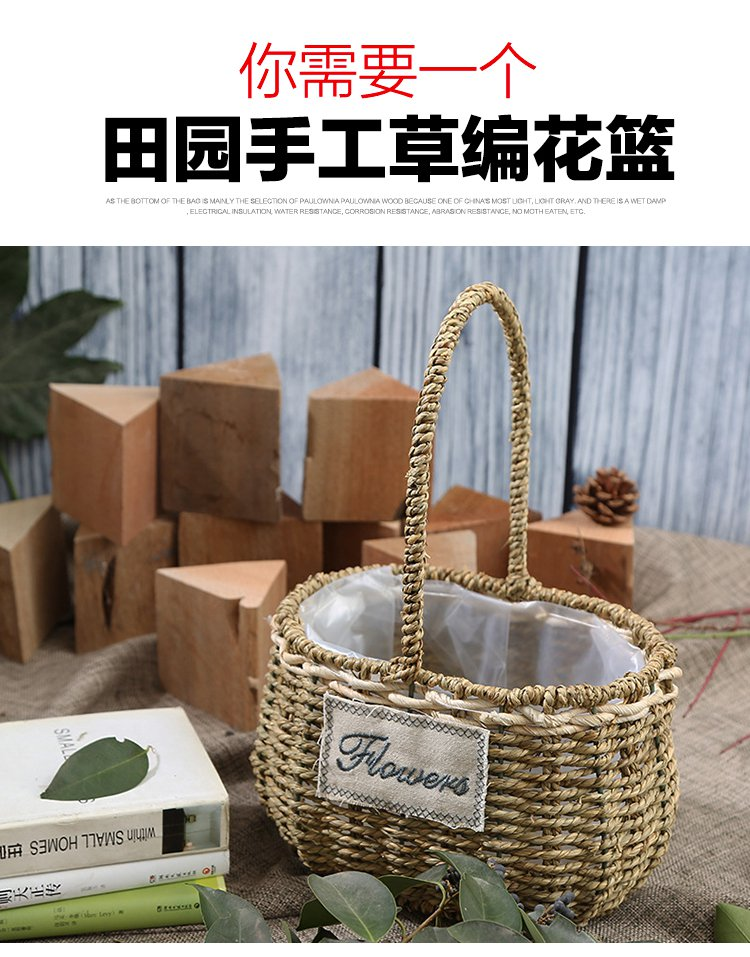 美式装饰家居摆件花器创意手工编织花篮