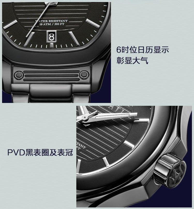 品牌名称: 玛莎拉蒂 商品名称: 玛莎拉蒂卓越系列男士石英手表 产地