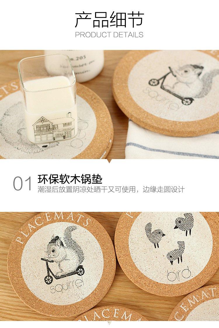 欧式可爱小动物圆形餐垫 4件套