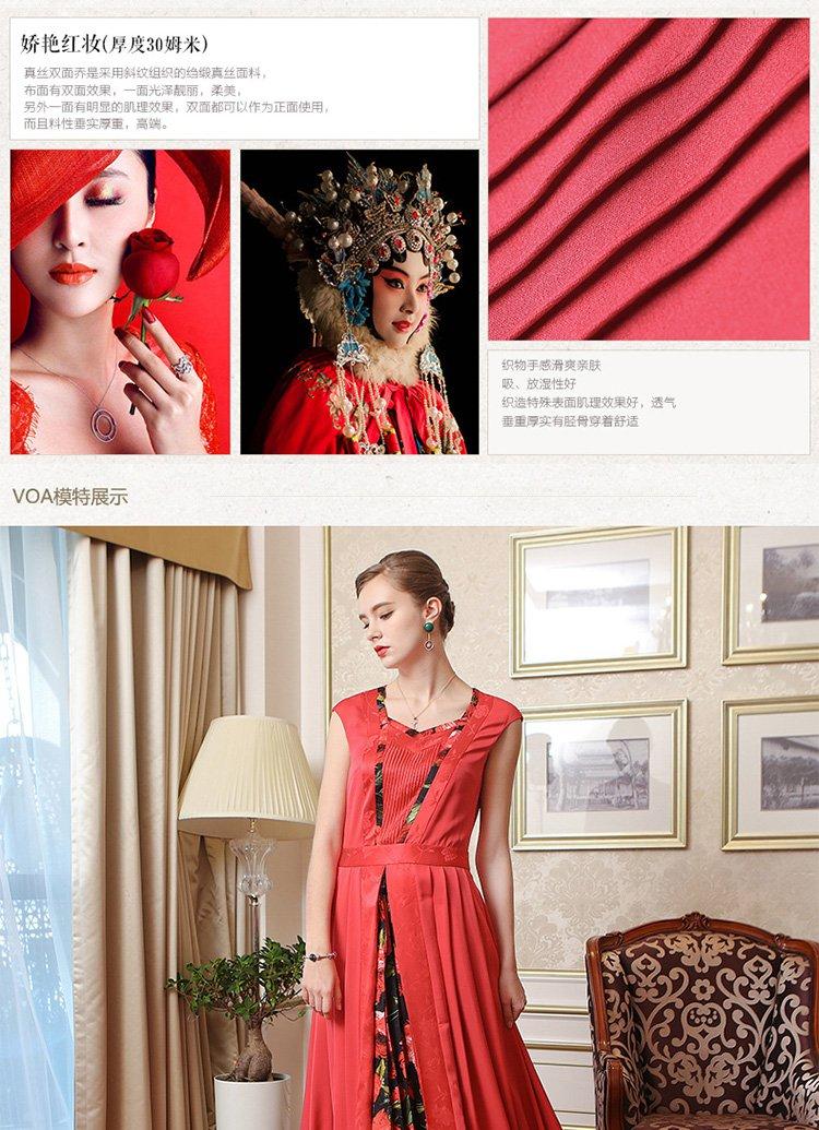 红妆欧式宫廷方领包袖镶边重磅真丝撞料提花精致连衣裙