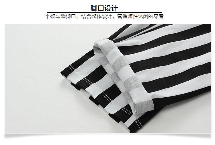 女童针织打底裤白底印黑条