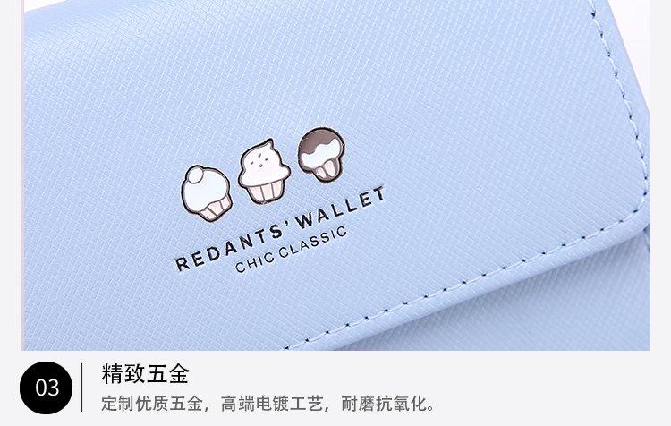 2017夏季新款日系小清新简约可爱雪糕三折短款薄钱包蓝色