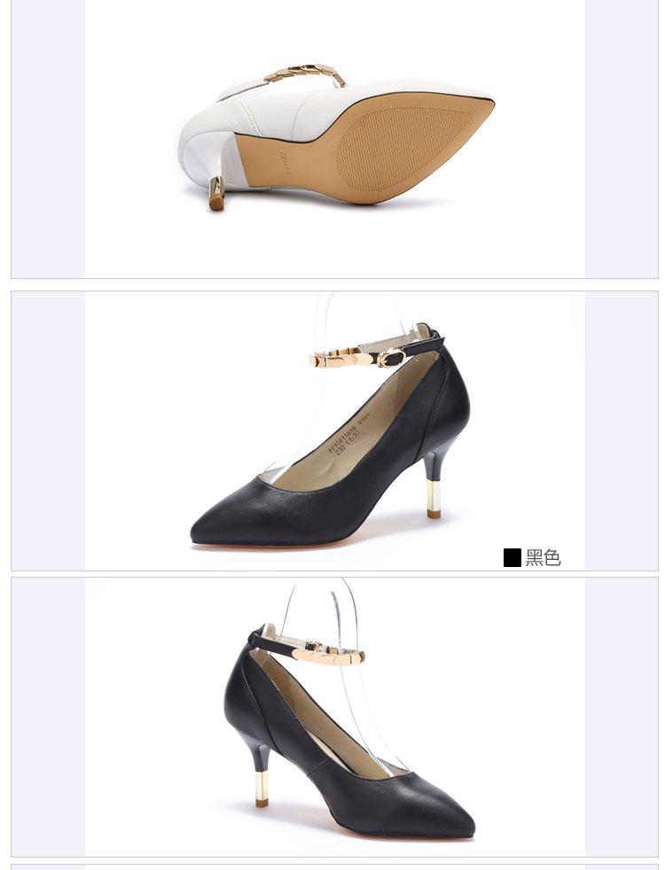 羊皮高跟浅口金属链女单鞋