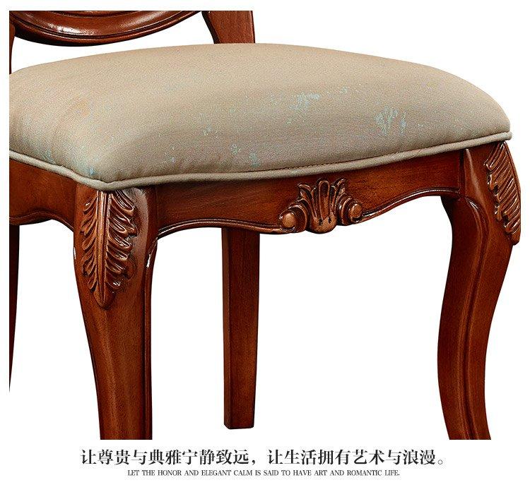 美式乡村 布艺软包餐椅 特价清仓图片