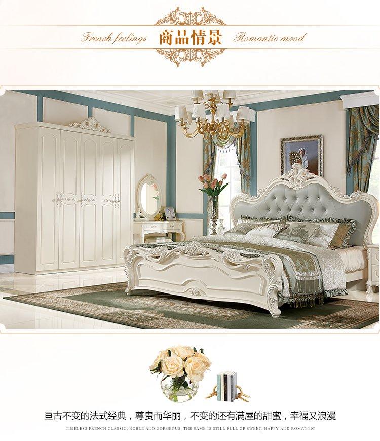 卧室衣柜法式五门衣柜衣橱储物衣柜新款家具