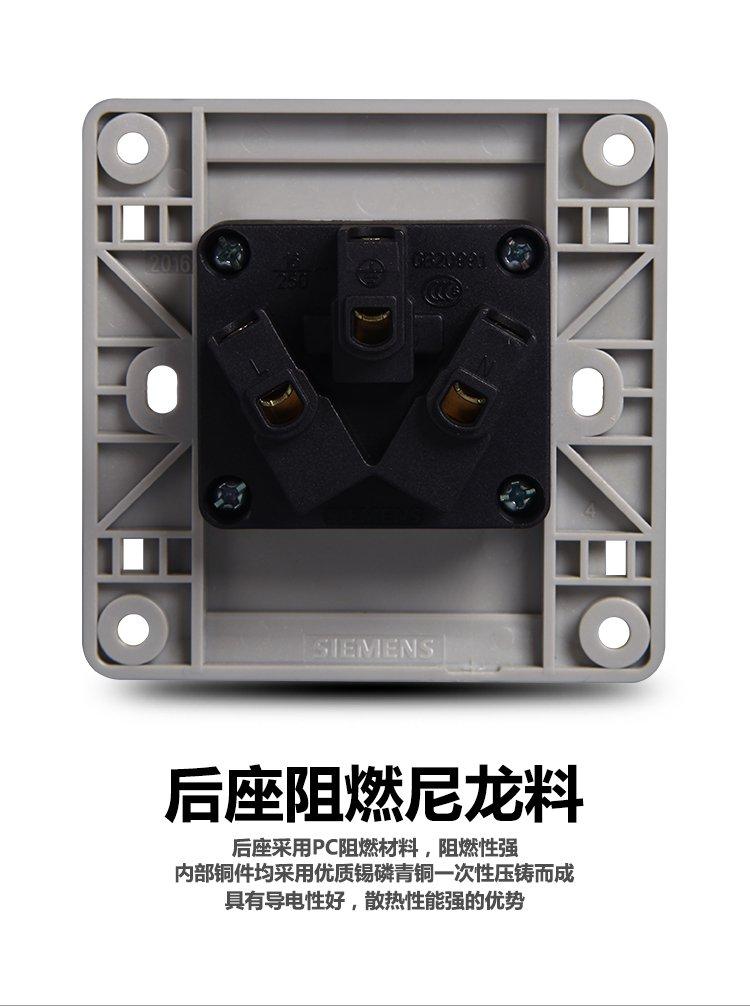 远景金棕16a空调电源插座