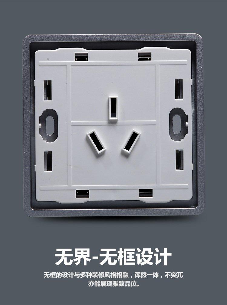 睿致系列16a三孔空调电源插座