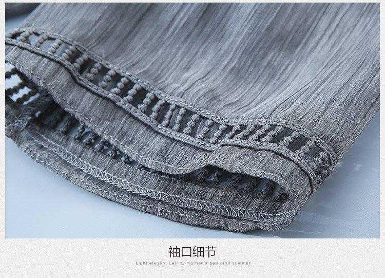 福玛玛 领口贴花中国风水墨真两件连衣裙灰色