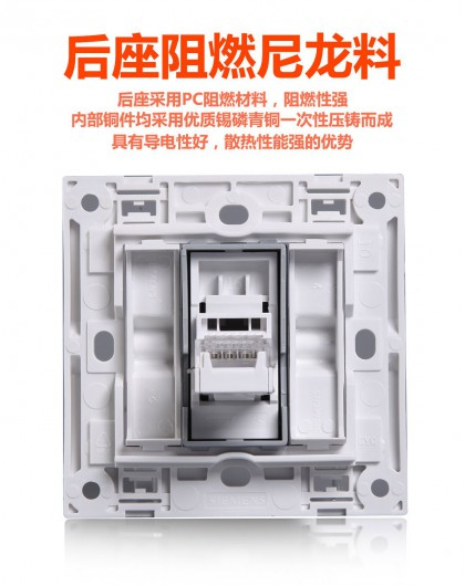 西门子siemens电工专场直发货灵动金属银电脑网络插座