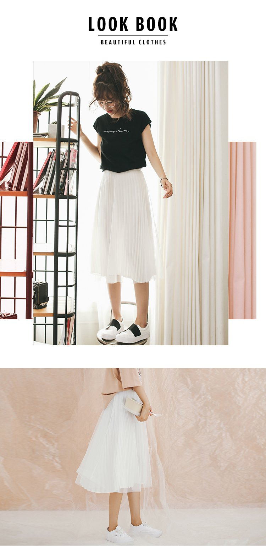 百褶网纱个性半身裙