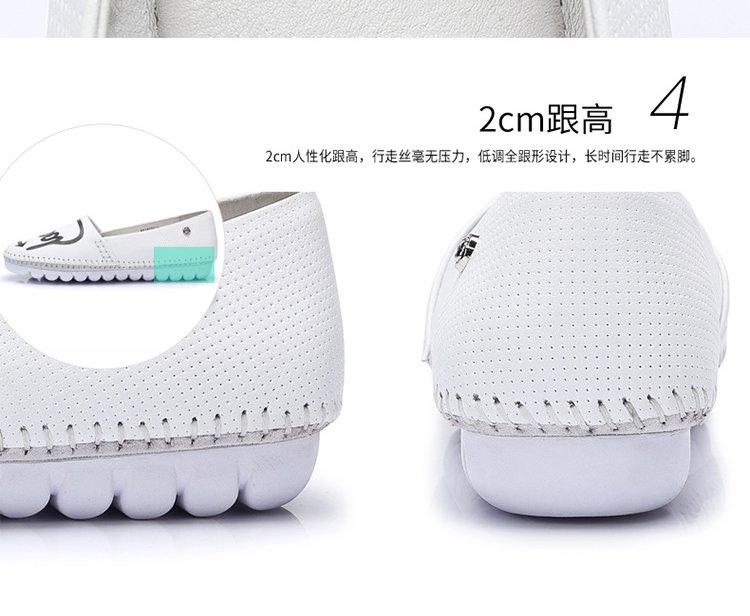 商品名称: 个性手绘字母舒适低跟鞋黑色 商品分类: 女休闲鞋 鞋底材料