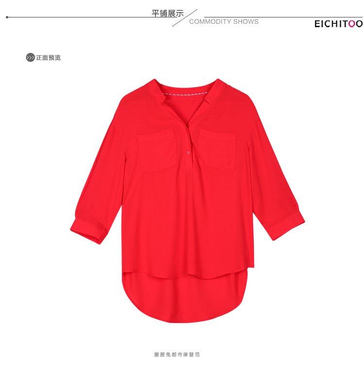宽松中袖休闲衬衫衬衣女 产地: 中国 材质: 面料:100%聚酯纤维 洗涤说