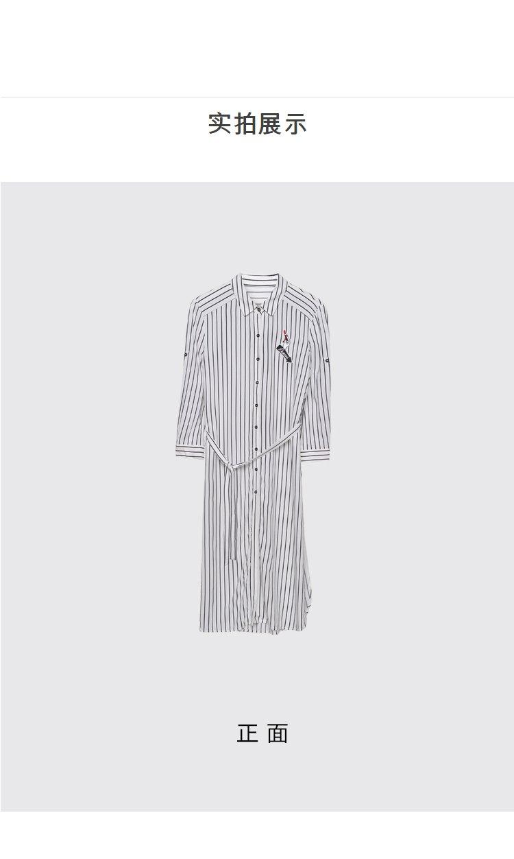 中袖外套式衬衫衬衣女 产地: 中国 材质: 面料:100%粘胶纤维 洗涤说明