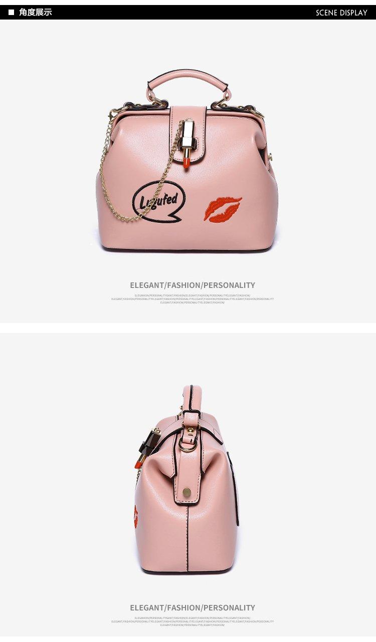 新品个性红唇印斜跨手提包粉色