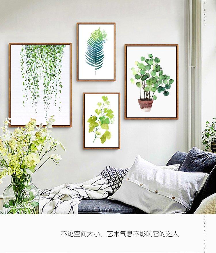 生机盎然 北欧绿植壁画沙发背景墙装饰画