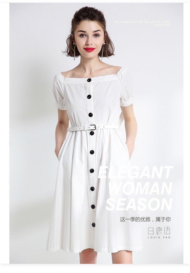 性感露肩收腰a型连衣裙白色