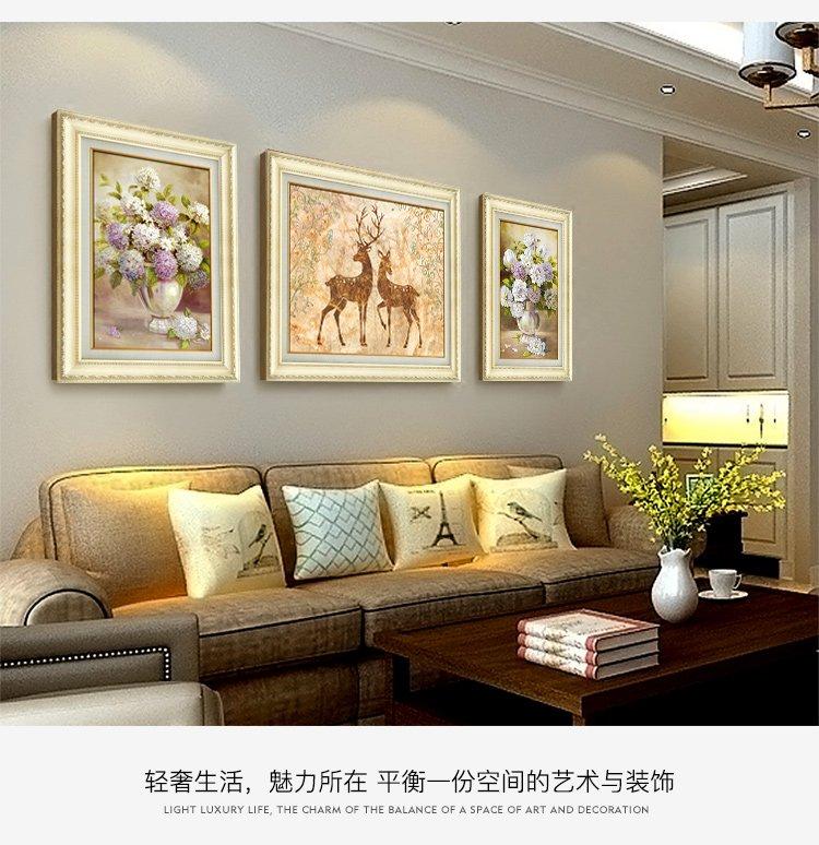 美式时尚客厅装饰画壁画 福禄双全