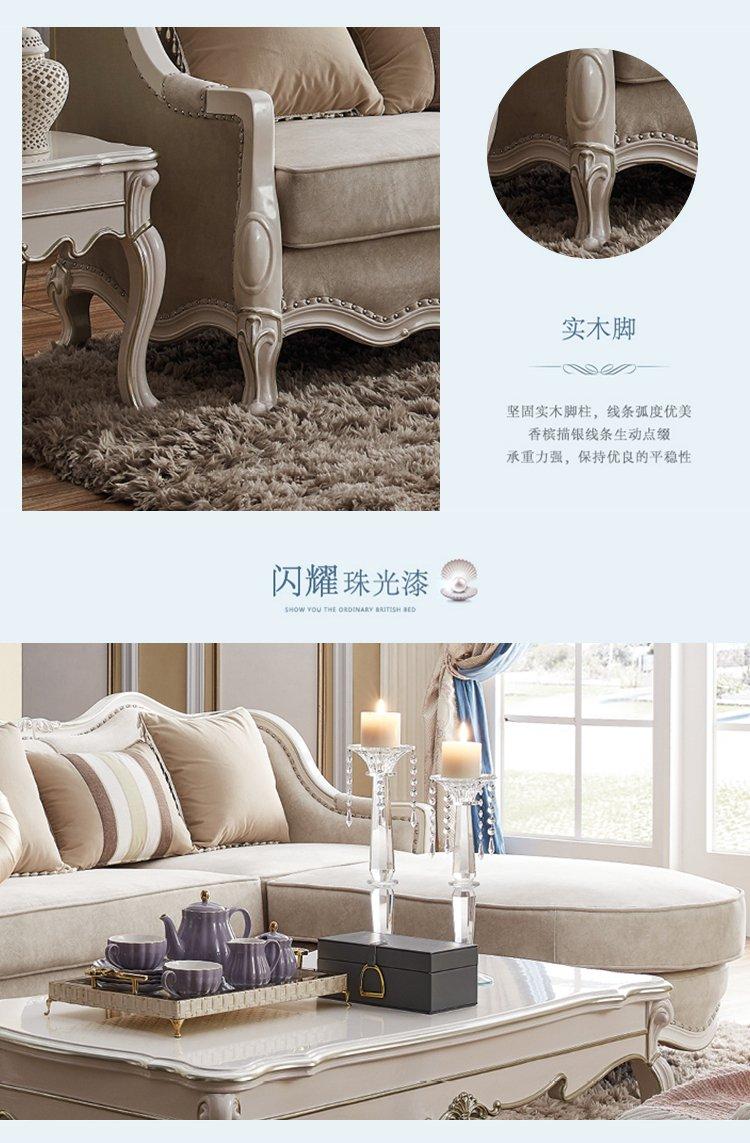 [苔丝贵族]欧式进口布艺转角沙发1 2 3其他颜色