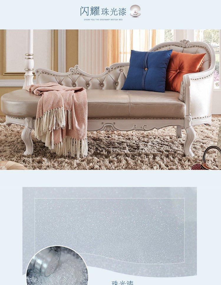 [苔丝贵族]欧式描银雕花真皮贵妃位双人皮艺家具沙发