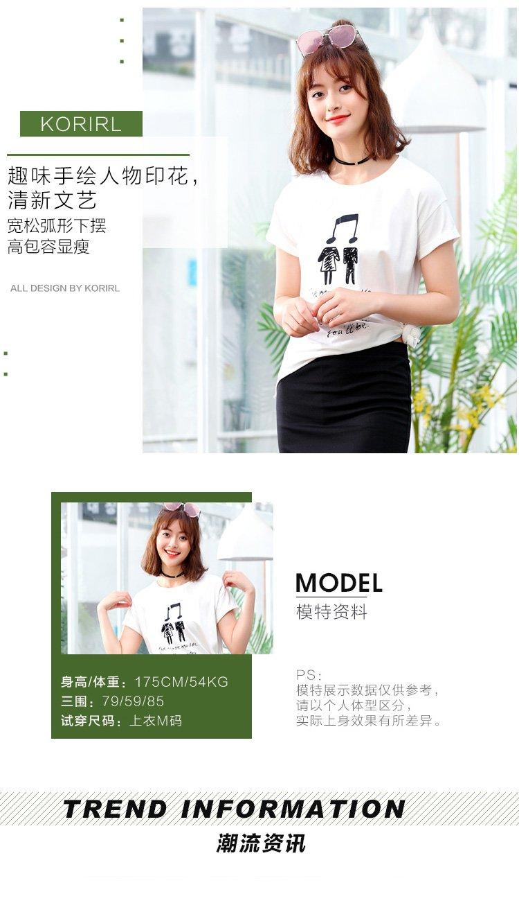 korirl韩风时尚趣味手绘人物字母印花弧形下脚圆领t恤