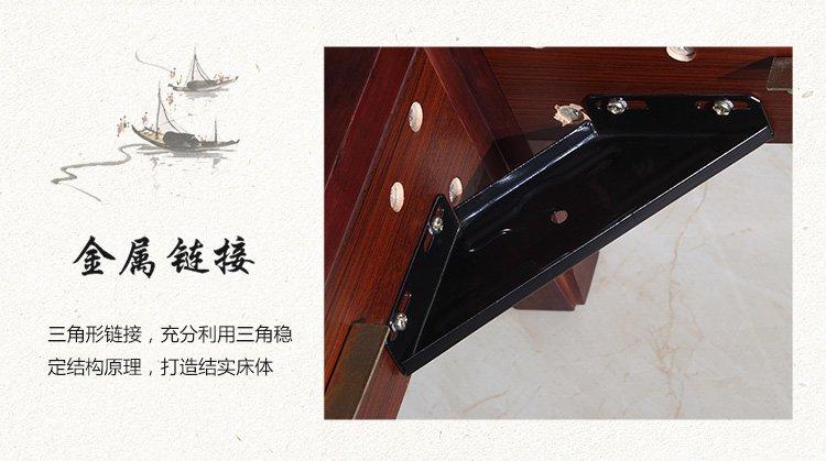 首页> 幸福,因你前行-quanu全友家居品牌直发专场 > 现代中式时尚图片
