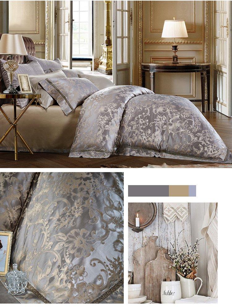欧式轻奢贡缎大提花床上用品四件套1.8米-辛德瑞拉
