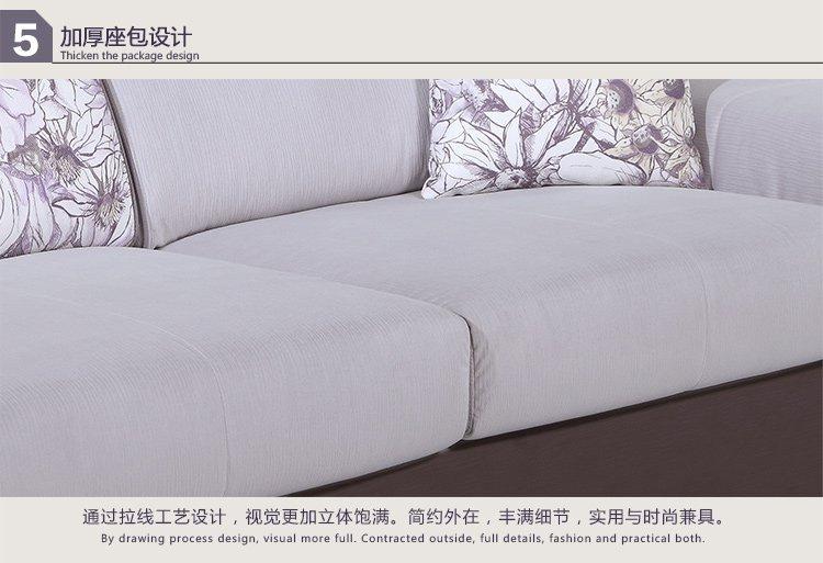 现代简约淡紫色雏菊花纹布艺沙发
