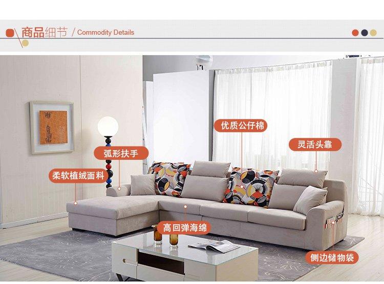 现代时尚客厅组合布艺沙发