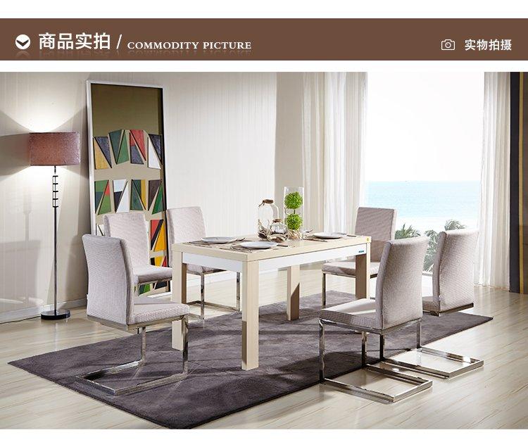 小户型长方形木纹餐桌椅 一桌六椅图片