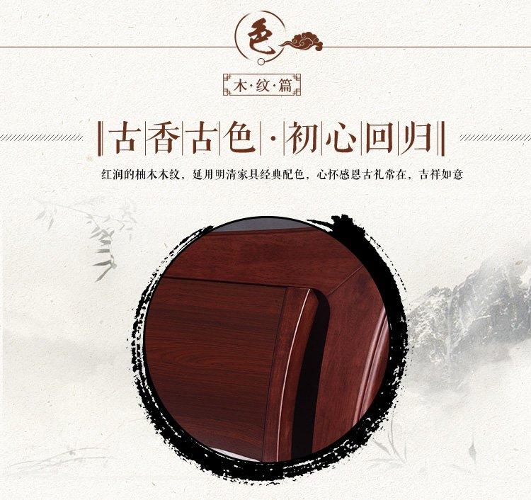 首页> 幸福,因你前行-quanu全友家居品牌直发专场 > 现代中式时尚双人图片