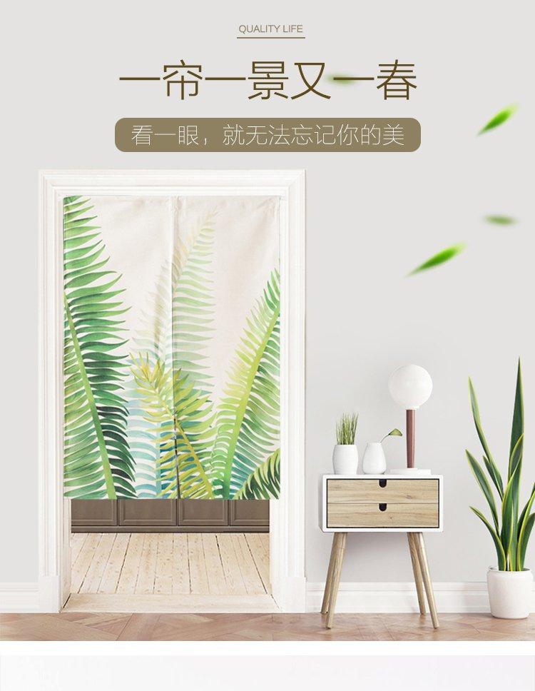 北欧植物系棉麻布艺装饰门帘 纤纤细叶