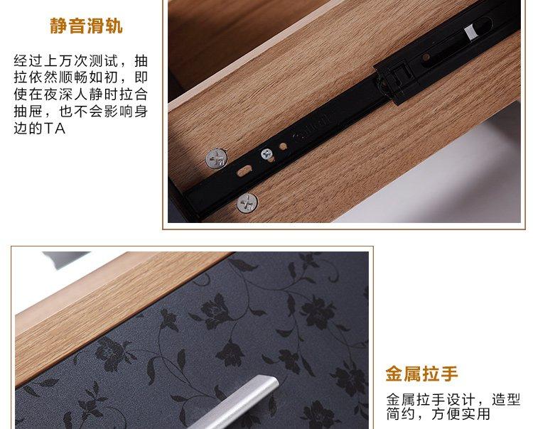 首页> 幸福,因你前行-quanu全友家居品牌直发专场 > 【清仓】木纹板式图片
