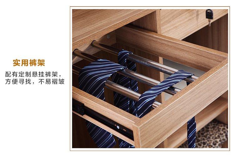 【清仓】木纹板式卧室四门衣柜