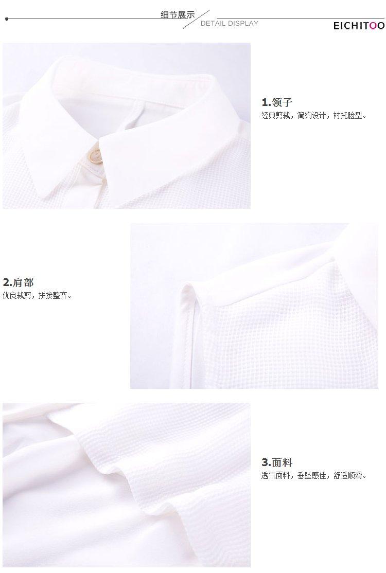 衬衣女 产地: 中国 材质: 大身:100%聚酯纤维;前片:100%聚酯纤维 洗涤