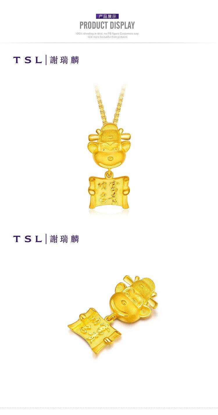 黄金猴子囹�a_谢瑞麟足黄金猴子招财吊坠