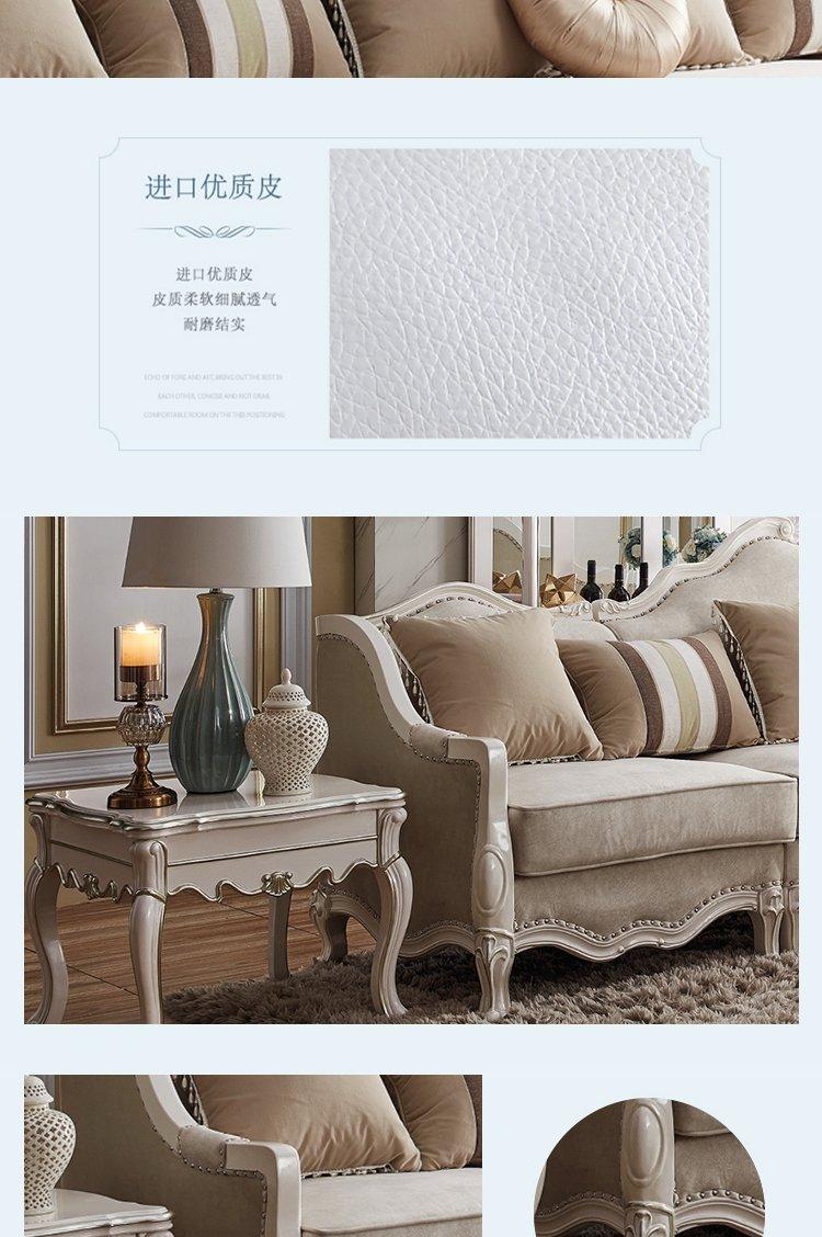 [苔丝贵族]欧式进口布艺转角沙发1 贵 3