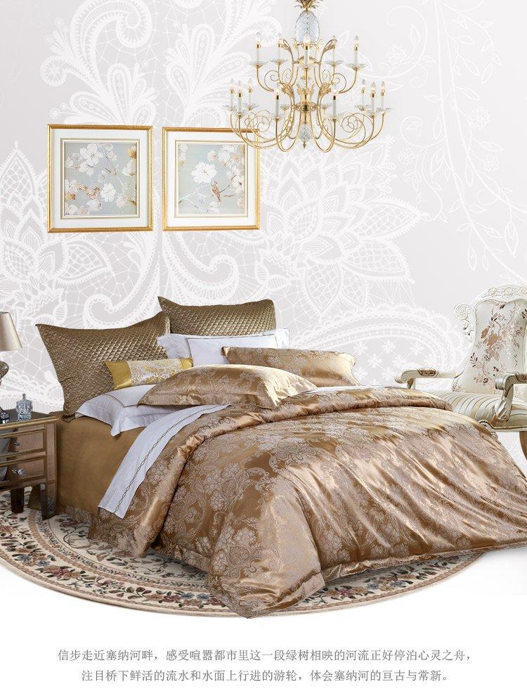 丝芙瑞家纺欧式轻奢贡缎大提花床上用品床单被套四件套