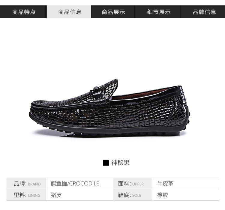 男士蛇皮纹套脚平底鞋商务休闲皮鞋低帮鞋子豆豆鞋棕色